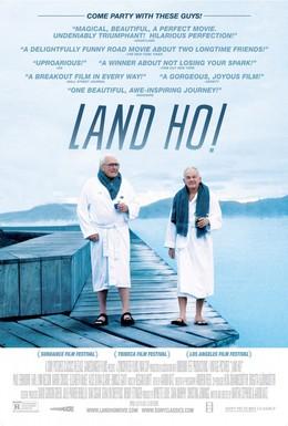 Постер фильма Земля Хо! (2014)