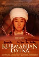 Курманжан Датка. Королева гор (2014)