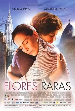 Постер фильма Редкие цветы (2013)