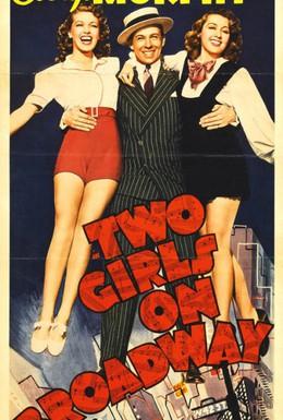 Постер фильма Две девушки на Бродвее (1940)
