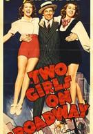 Две девушки на Бродвее (1940)