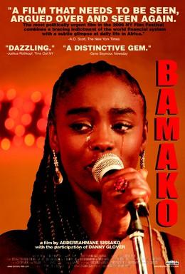 Постер фильма Бамако (2006)