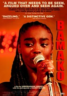 Бамако (2006)
