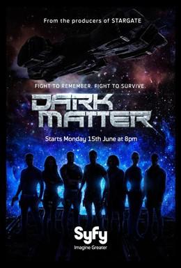 Постер фильма Чёрная материя (2015)