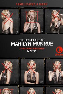 Постер фильма Тайная жизнь Мэрилин Монро (2015)