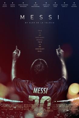 Постер фильма Месси (2014)