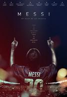 Месси (2014)