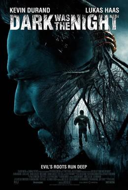 Постер фильма Ночь была темна (2014)