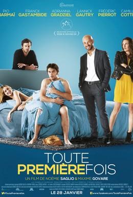 Постер фильма В первый раз (2015)