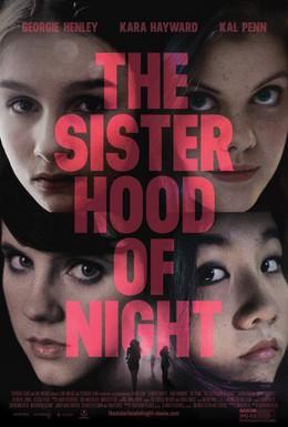 Постер фильма Сестринство ночи (2014)