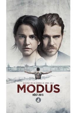 Постер фильма Модус (2015)