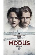 Модус (2015)
