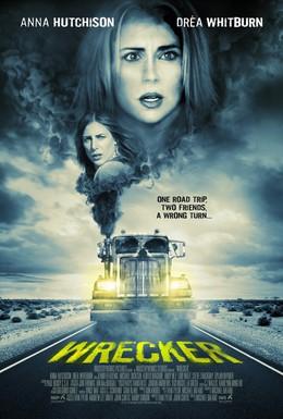 Постер фильма Вредитель (2015)
