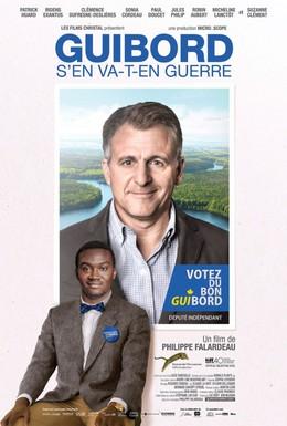 Постер фильма Guibord s'en va-t-en guerre (2015)