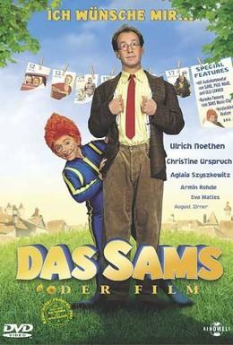 Постер фильма Рыжий пятачок (2001)