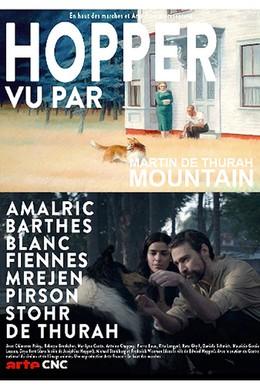 Постер фильма Глазами Хоппера: Гора (2012)