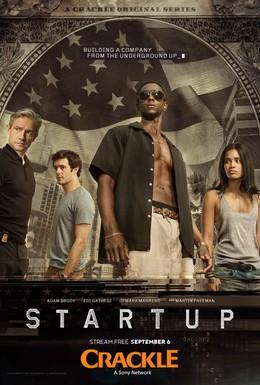 Постер фильма Стартап (2016)