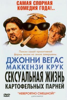 Постер фильма Сексуальная жизнь картофельных парней (2004)
