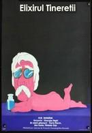 Эликсир молодости (1975)
