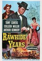 Годы в седле (1955)