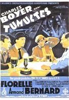 Суматоха (1932)