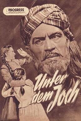 Постер фильма Под игом (1952)
