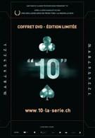 Десять (2010)