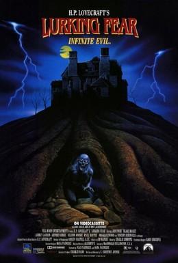 Постер фильма Сокрытый ужас (1994)