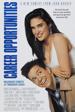 Постер фильма Возможности карьеры (1991)