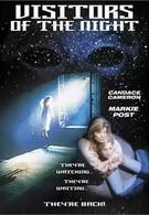 Ночные пришельцы (1995)