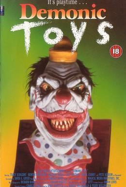 Постер фильма Игрушки демона (1992)