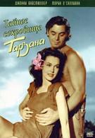 Тайное сокровище Тарзана (1941)