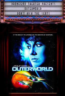 Постер фильма Космический поиск (1987)