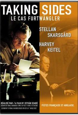 Постер фильма Мнения сторон (2001)
