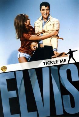 Постер фильма Пощекочи меня (1965)