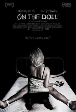 Постер фильма На кукле (2007)