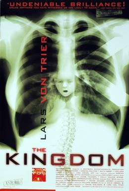 Постер фильма Королевство (1994)