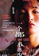 Ни на одного меньше (1999)
