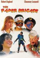 Гюнтер и газетная мафия (1996)