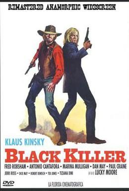 Постер фильма Чёрный киллер (1971)