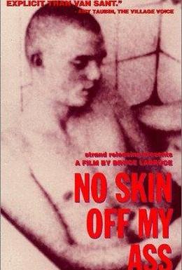 Постер фильма Меня это не касается (1991)