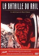 Битва на рельсах (1946)