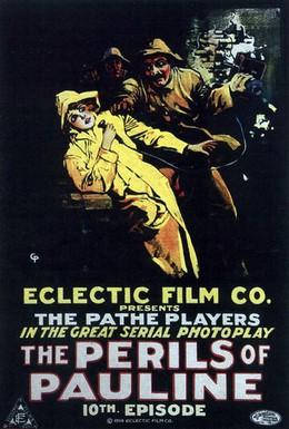 Постер фильма Опасные похождения Полины (1914)
