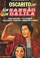 Ни Самсон, ни Далила (1955)