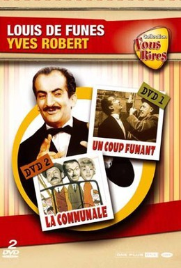 Постер фильма Тото в Мадриде (1959)