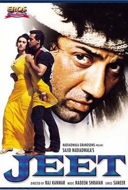 Постер фильма Любовь преступника (1996)