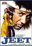 Любовь преступника (1996)
