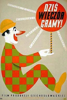 Постер фильма Цирк будет (1954)