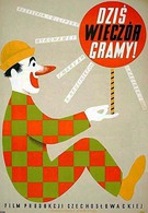 Цирк будет (1954)