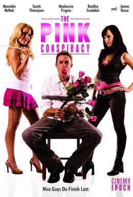 Постер фильма Розовый заговор (2007)